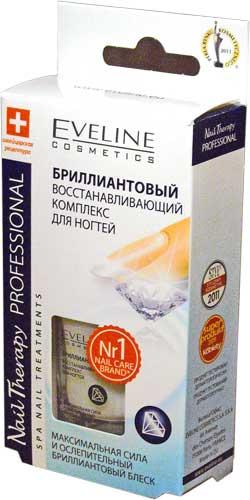 Лак для ногтей восстанавливающий eveline